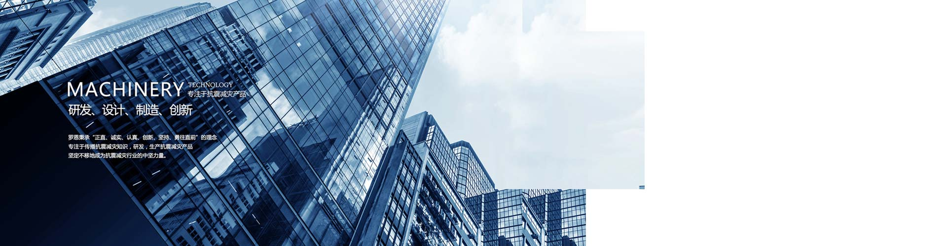 罗恩(上海)建筑科技有限公司