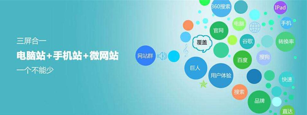 云南财频国际信息技术有限公司