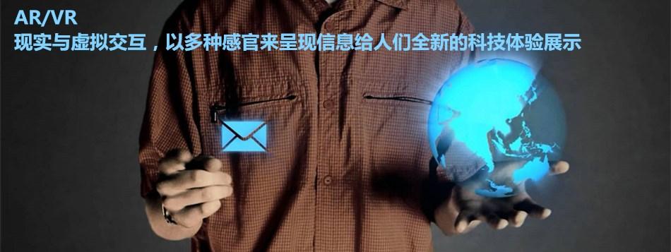 昊腾影音-互动多媒体系统解决方案一站式服务商