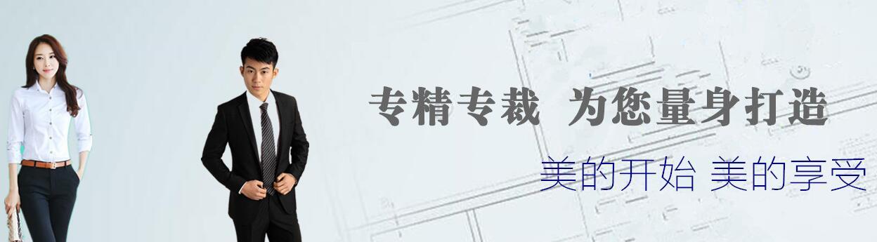 南京翠梦佳服饰有限公司