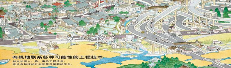 日本株式会社构造计画研究所上海代表处