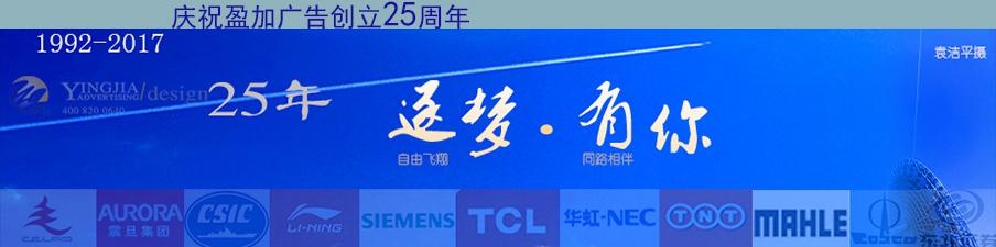 新時代國際彩票app
