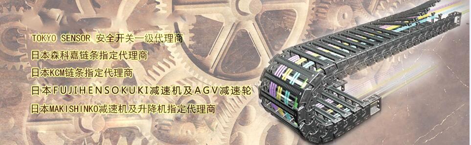 上海麦为贸易发展有限公司