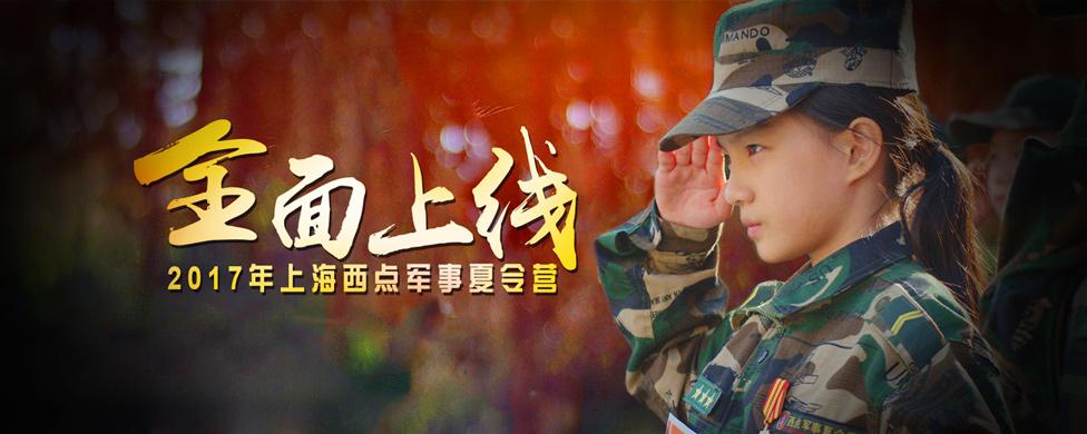 上海宁东企业管理咨询有限公司