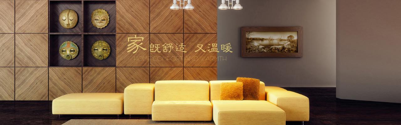上海骏地实业发展有限公司