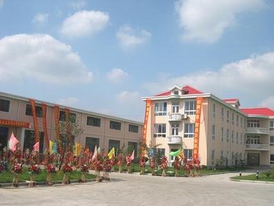 上海迪五机床制造有限公司
