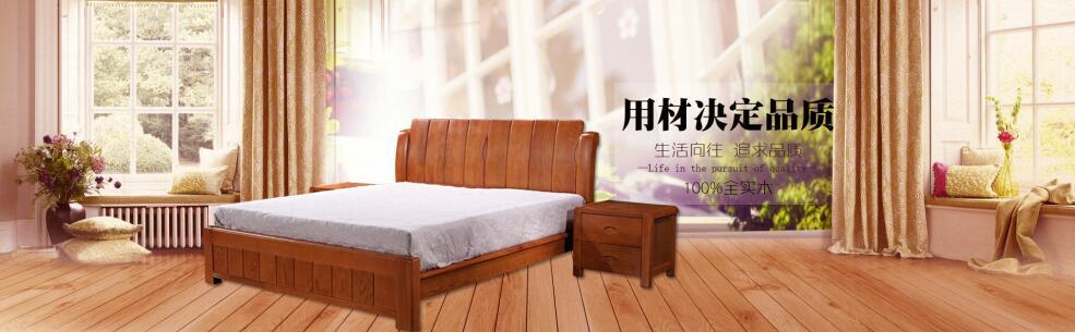 南京卢氏家具有限公司
