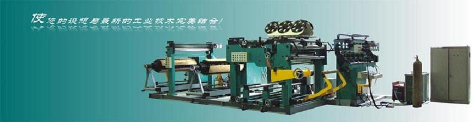 上海通力电工设备厂