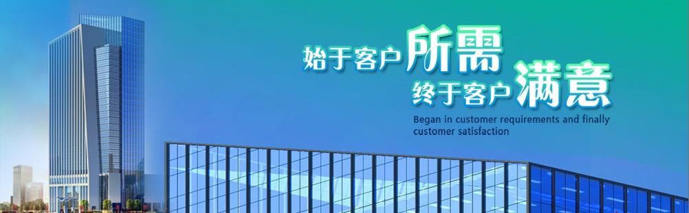 南京开拓电力设备安装有限公司