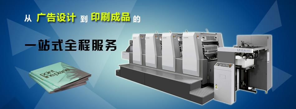 上海玄蔺印务科技有限公司