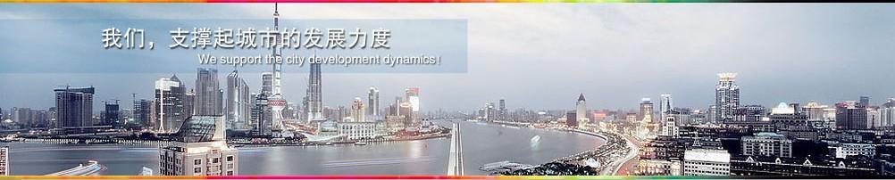 上海集逊金属制品有限公司