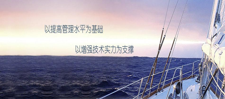 上海上垚实业有限公司