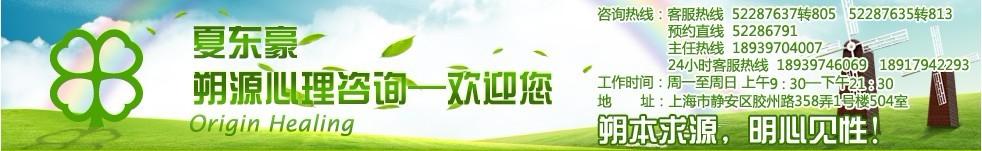 朔源教育信息咨询(上海)有限公司