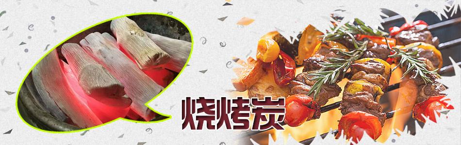 上海诗磊商贸有限公司