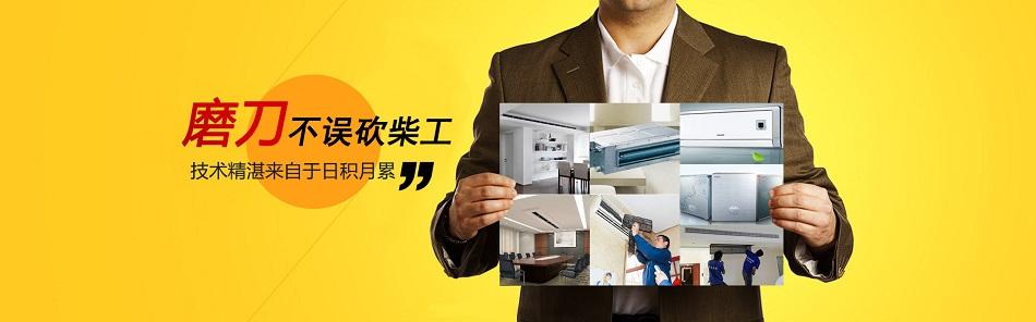 四川格力电器销售总代理