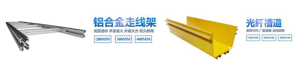 上海格全机电有限公司