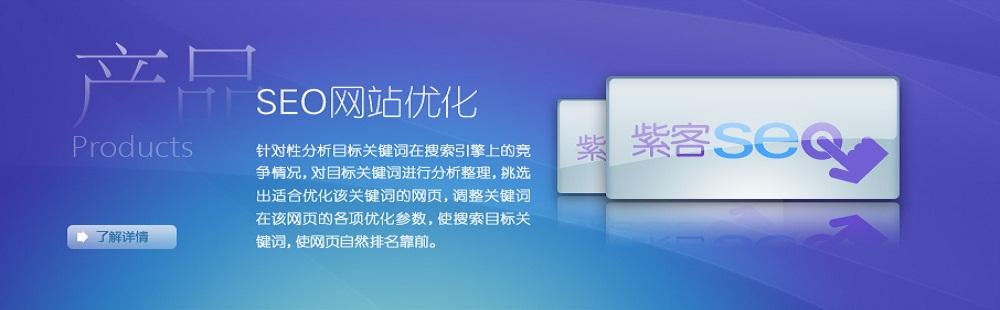 苏州紫博蓝网络科技有限公司