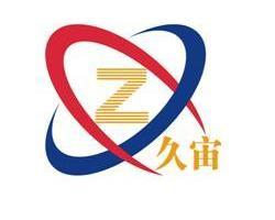 上海久宙化学品有限公司