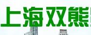 双熊-上海防水剂