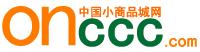 中国小商品城网