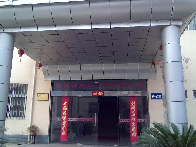 4.办公大楼