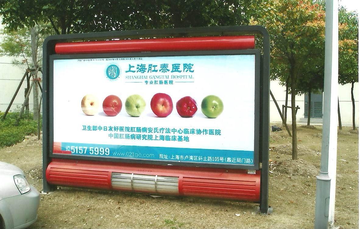 广告灭蚊灯箱