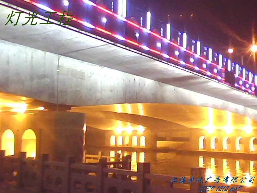 南浦大桥灯光工程案例