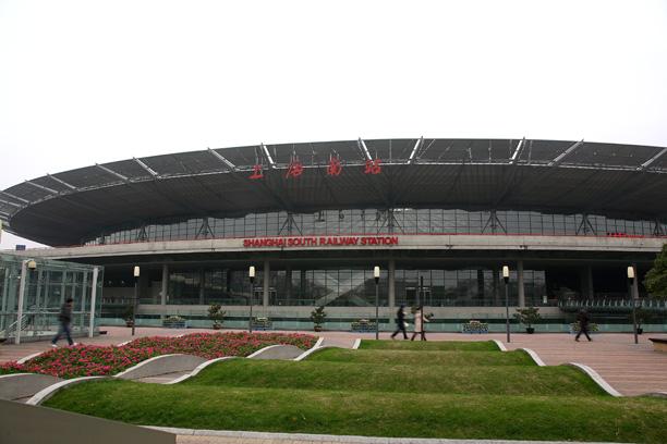 上海南火车站