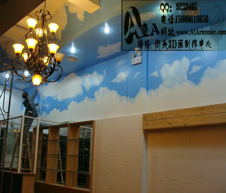 上海墙绘/上海手绘墙/上海墙体彩绘/上海3d