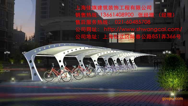 上海膜结构车棚定做