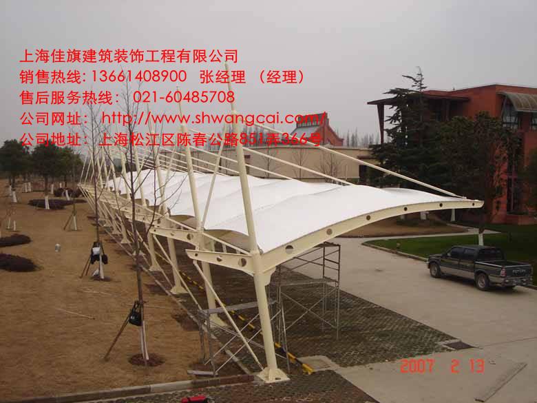 上海膜结构停车蓬定做