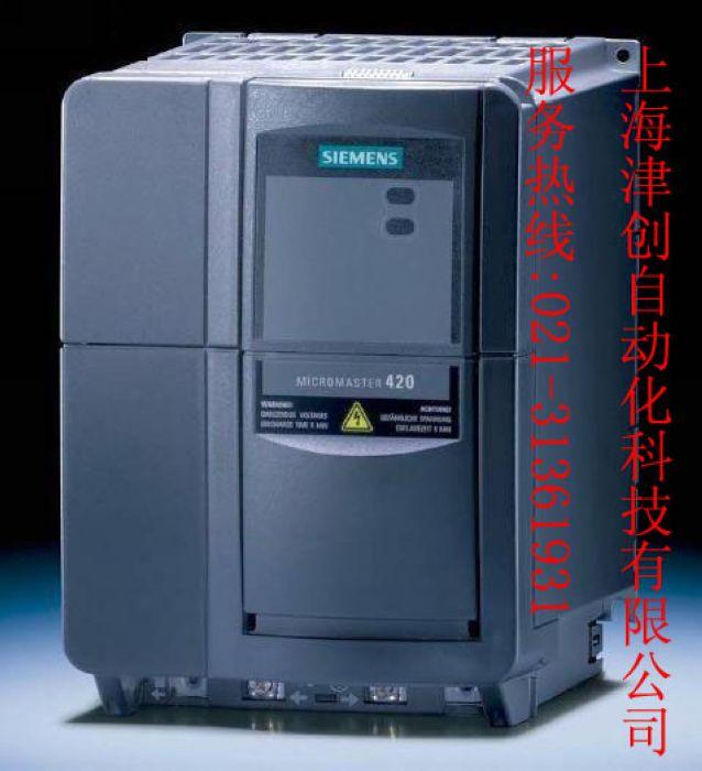 西门子MM420维修