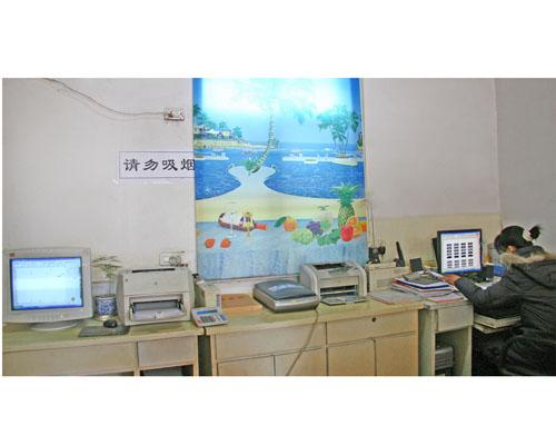 电脑排版室