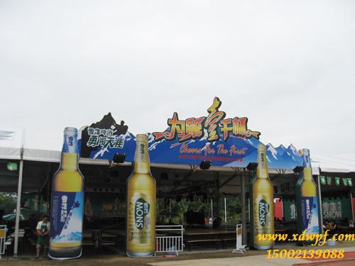 啤酒节篷房