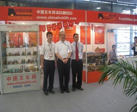 2009年OEM厂家领导兹临我公司展位8