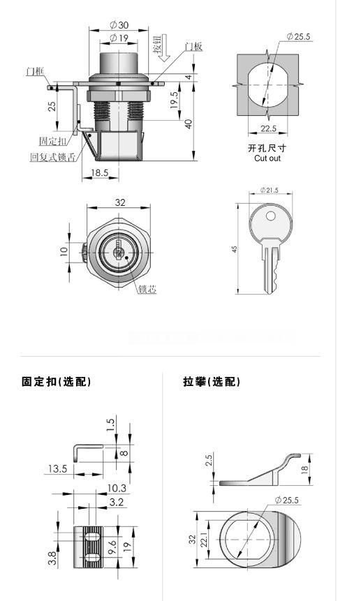 ms210-4按压式柜锁|伸缩式柜锁|防水绝缘锁|按钮锁