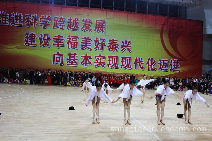 2012年11月11日中国泰兴舞蹈赛
