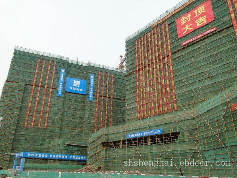 东方万国企业中心项目