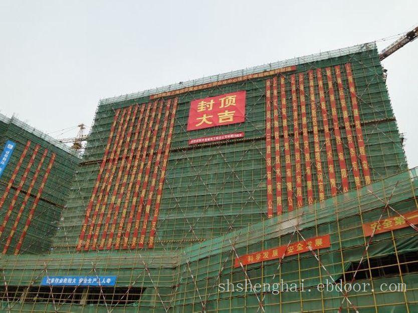 中建八局东方万国企业中心项目