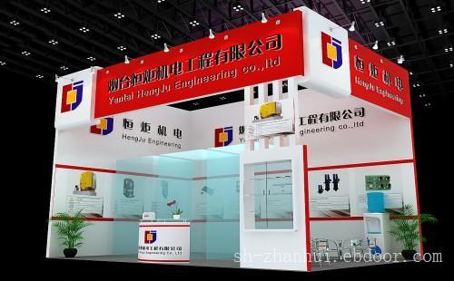 台恒炬机电展位效果图-上海展台设计搭建 上海展厅设计制作 上海展图片