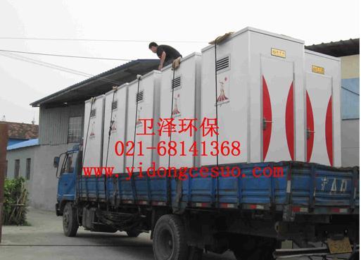 送往广州亚运会