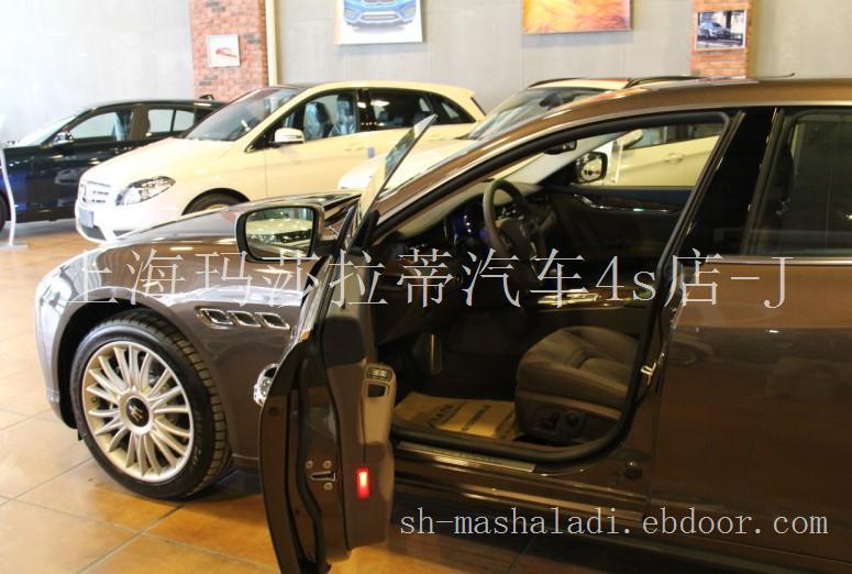 上海玛莎拉蒂qp供应商 玛莎拉蒂报价 上海玛莎拉蒂汽车4s高清图片