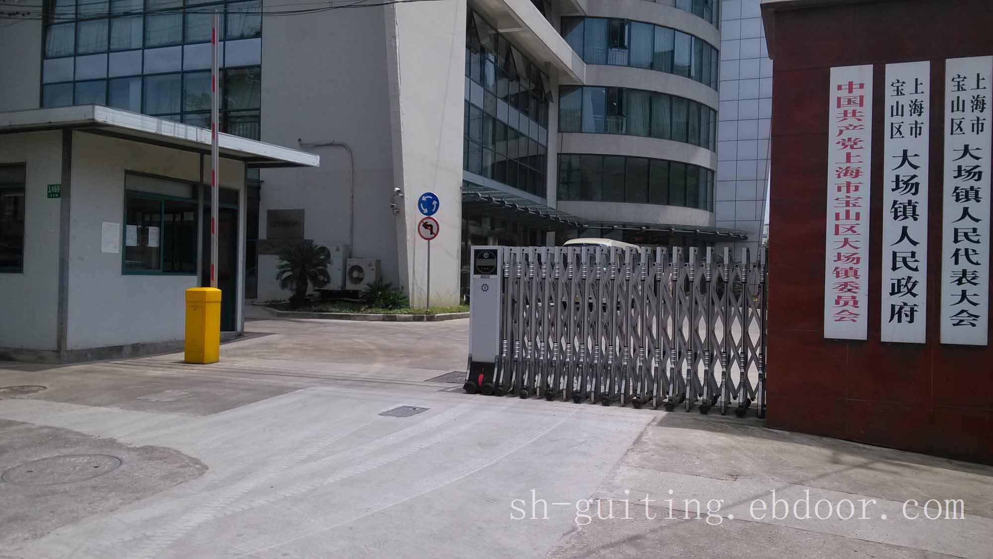 上海市宝山区大场镇人民政府