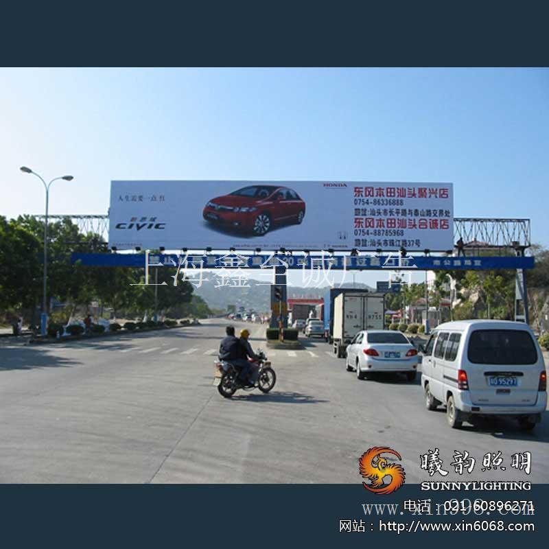 跨街广告牌龙门架工程
