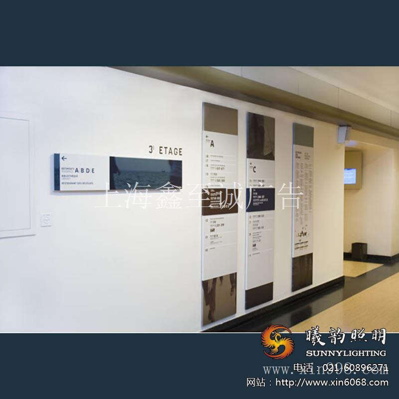 导视系统广告设计