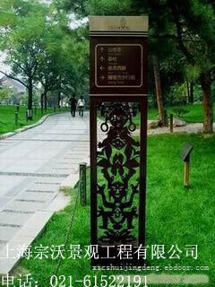 上海指示牌、导视系统设计