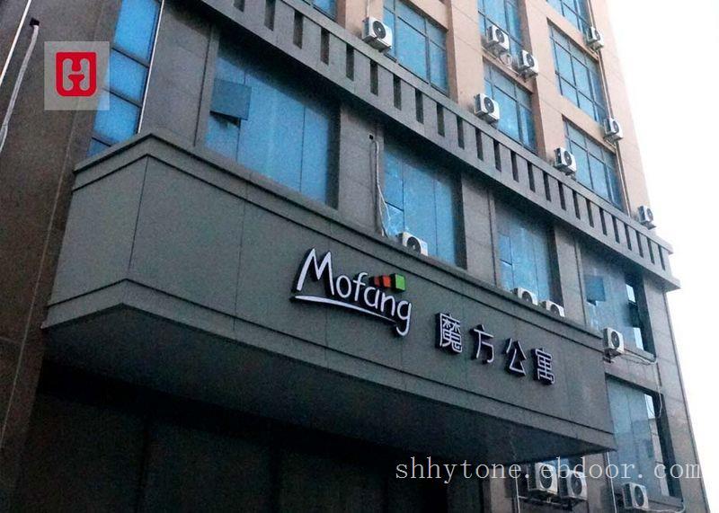上海贝宁之星酒店