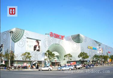 上海市松江万达购物广场
