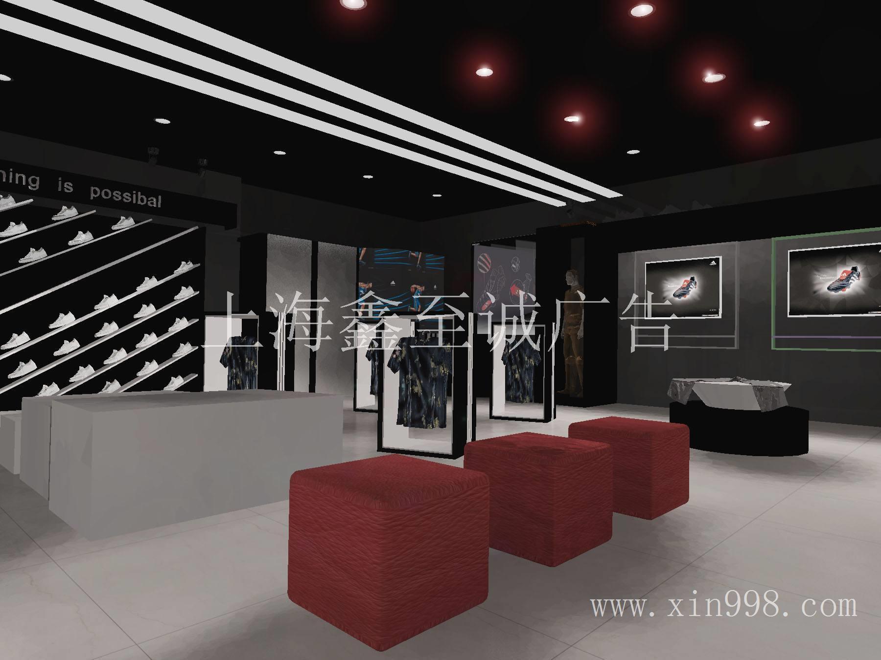 运动鞋类专卖店设计