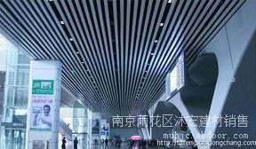 南京铝方通销售淮安铝方通